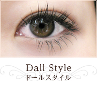 Dall Style ドールスタイル